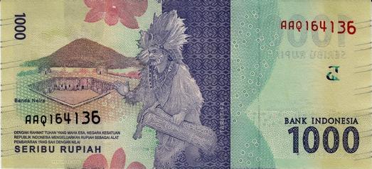 uang1000an2